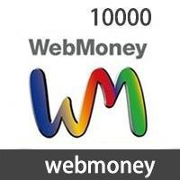 10000-point WEBMONEY card for daily wear