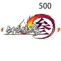 Jinshan Swordsman Emotion 35,000 Tongbao