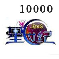 Legend of Shengda One-Card Stardust 10000 Star Drills