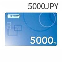 Nintendo eshop daily service 5000 yen Switch recharge card