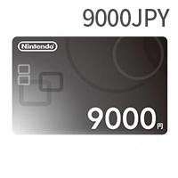 Nintendo eshop daily service 9000 yen Switch recharge card