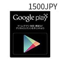 Japanese Google play gift card 1500 yuan