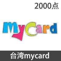 Taiwan mycard 2000 points