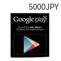 Japanese Google Play Gift Card 5000 Yen